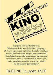 kino-2017-a