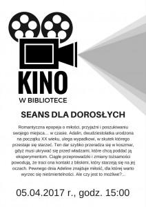 KINO(111)