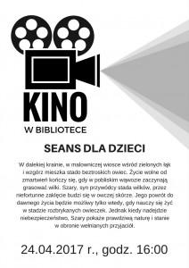 KINO(1)
