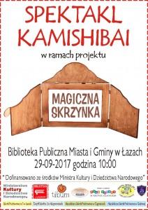 spektakl_kamishibai
