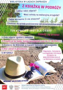 Plakat zapowiadający konkurs fotograficzny Z książką w podróży